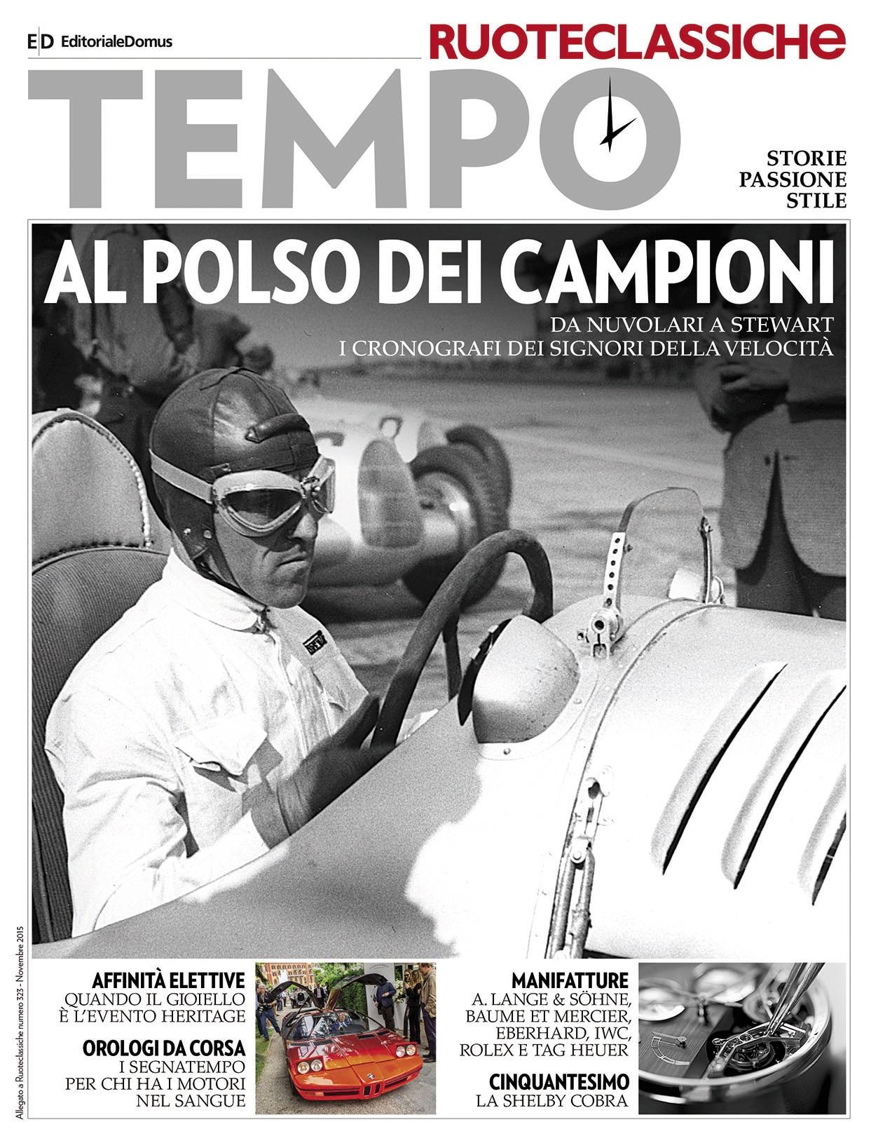 RCL Tempo