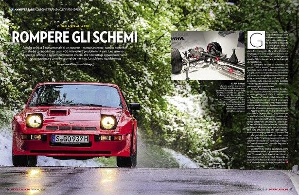 0330_Porsche Transaxle