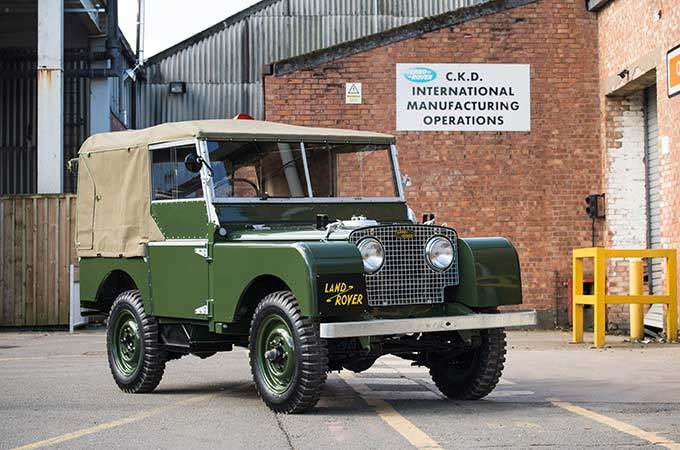 Land Rover 70 anni AMR